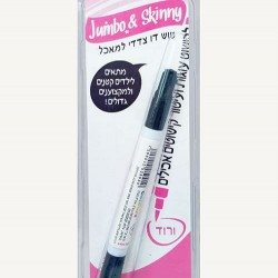 Пищевой маркер Jumbo & Skiny Розовый