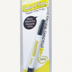 Пищевой маркер Jumbo & Skiny Желтый