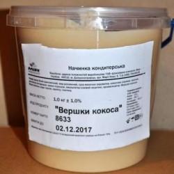 Начинка Сливки кокоса, 1 кг