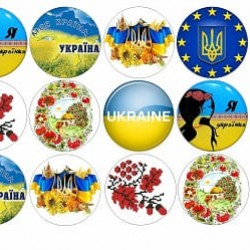 "Съедобная картинка ""Украина"" 4"