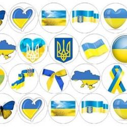 "Съедобная картинка ""Украина"" 5"