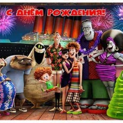 "Съедобная  картинка ""Монстры на каникулах"" 1"