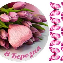 "Съедобная картинка ""Тюльпаны"""