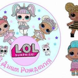 """Съедобная  картинка """"Куклы LOL"""" 10"""