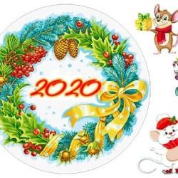 Съедобная  картинка Новый Год 2020 №1
