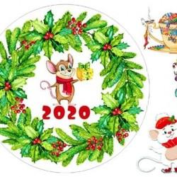 Съедобная  картинка Новый Год 2020 №8